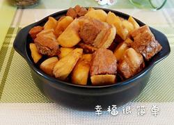 五花肉煨茨菇