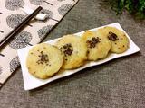 土豆莲藕饼的做法[图]