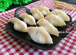 牛肉木耳胡萝卜饺子