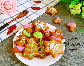 姜糖糖霜饼干