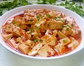 麻辣豆腐[图]