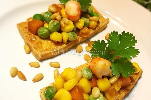 五彩鲜蔬遇到黄金豆腐