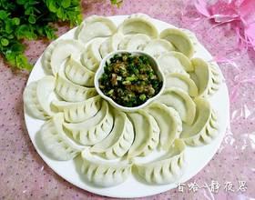 韭菜猪肉馅饺子