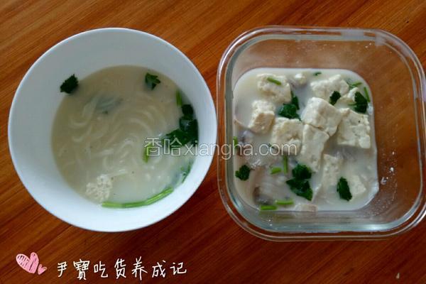 宝宝辅食鲫鱼豆腐汤
