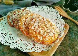 南瓜椰蓉豆沙饼