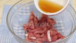 香菇炒肉的做法图解15