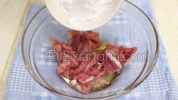 香菇炒肉的做法图解16