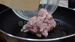 香菇炒肉的做法图解24