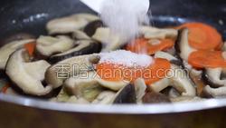 香菇炒肉的做法图解32