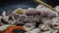 香菇炒肉的做法图解35