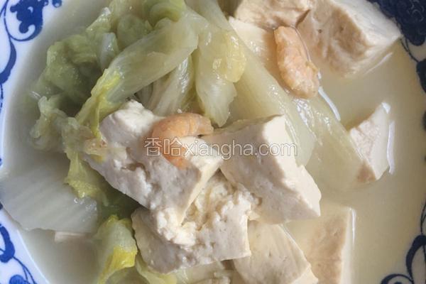 清淡白菜豆腐虾米汤