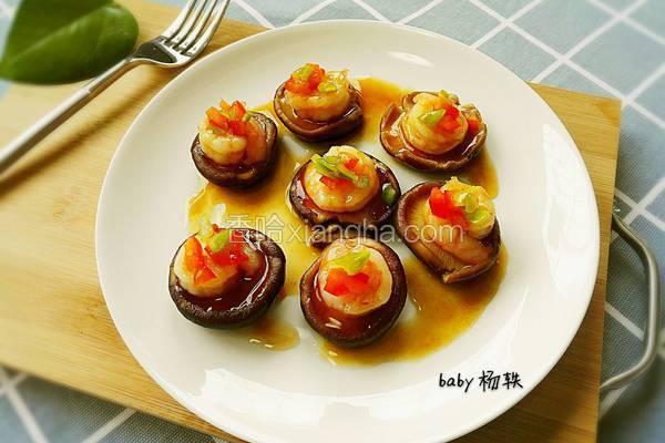 香菇蒸虾仁