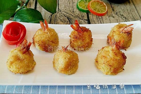 黄金芝士虾球
