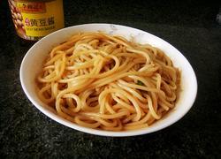 黄豆酱拌米粉