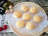 椰蓉酥饼的做法[图]