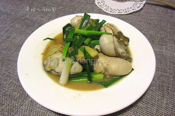 姜葱炒生蚝