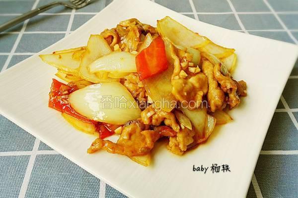 洋葱炒肉片