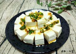 凉拌嫩豆腐
