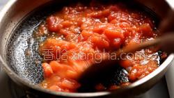西红柿炖牛腩的做法图解32