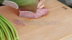 蒜苔炒肉的做法图解1