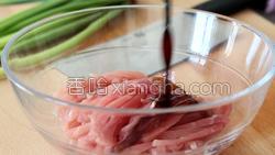 蒜苔炒肉的做法图解4