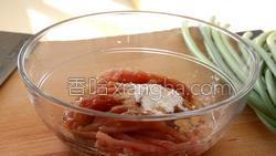 蒜苔炒肉的做法图解8
