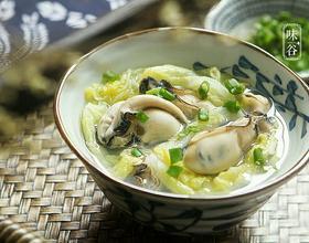 牡蛎白菜汤[图]