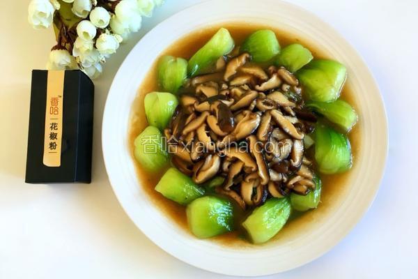 香菇油菜心