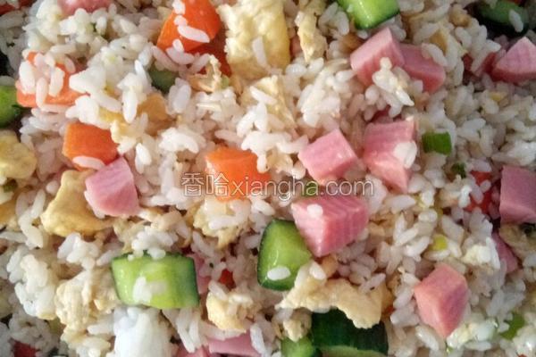 火腿蔬菜蛋炒饭