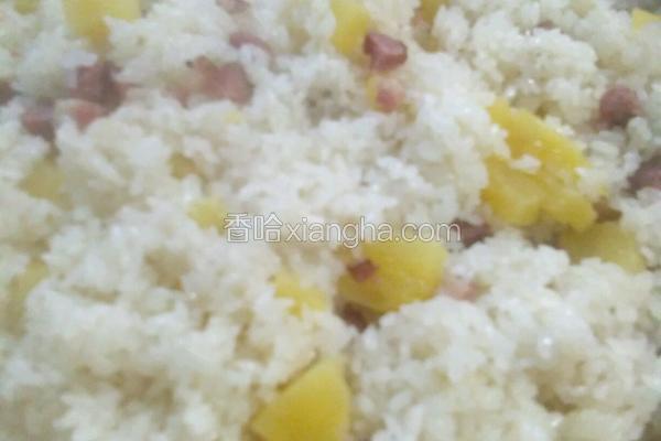 香肠菠萝糯米饭