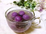 西米紫薯汤圆的做法[图]