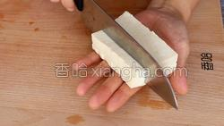 肉末豆腐的做法图解8