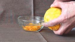 香橙蛋糕的做法图解2