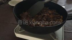 沙茶牛肉的做法图解26