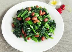 菠菜果仁(花生米)