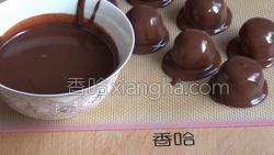 杏仁巧克力的做法图解20