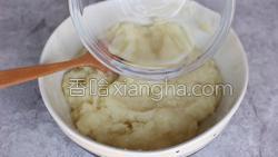 培根土豆卷的做法图解9