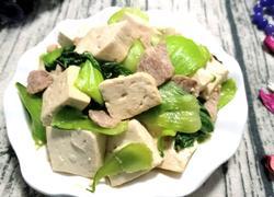 油菜豆腐炒肉