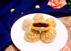 南瓜紫薯糯米糍
