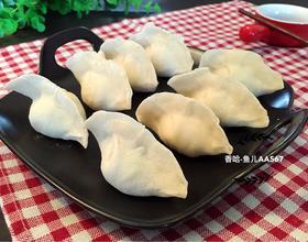 油渣酸菜馅饺子