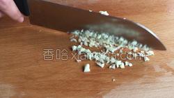 豆豉鸡丁的做法图解11