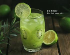 补充维C的猕猴桃柠檬汁[图]
