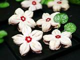 中式点心樱花酥的做法[图]