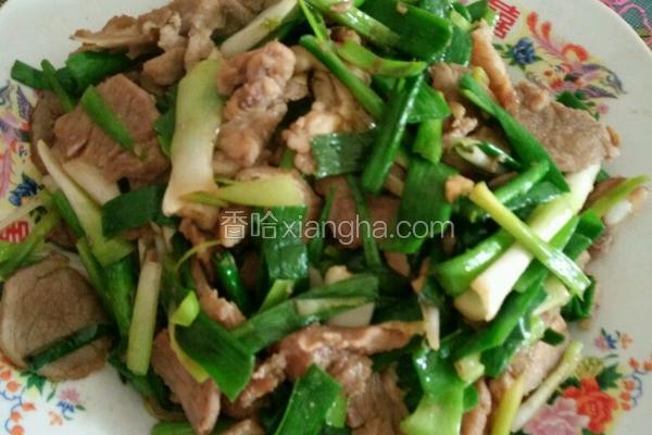 青蒜苗炒肉片