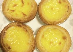 蛋挞(简单易学)