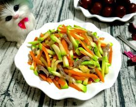 小瓜胡萝卜炒肉丝