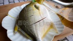 清蒸鲳鱼的做法图解7