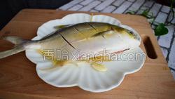 清蒸鲳鱼的做法图解8