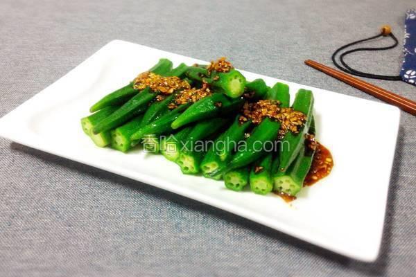 金蒜蚝油秋葵