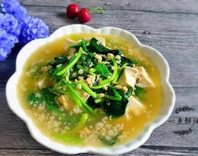 肉末菠菜豆腐汤